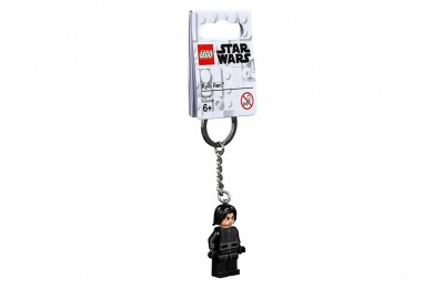 [ Black Friday 2020 ] LEGO Breloczek Kylo Ren™